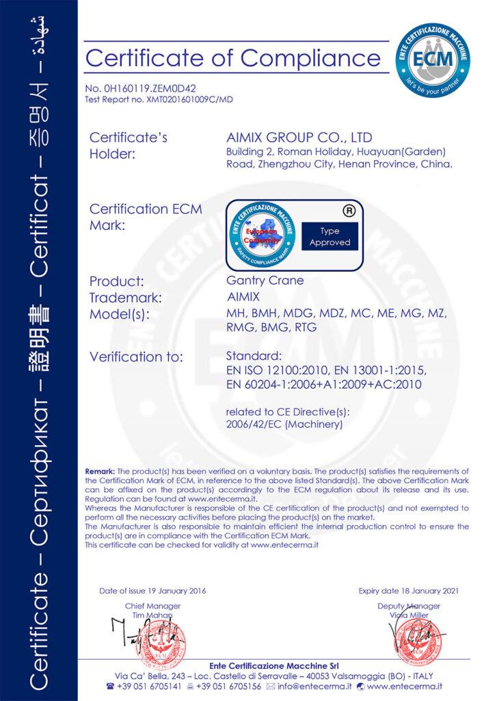 Certificado De CE De Grúa Pórtico